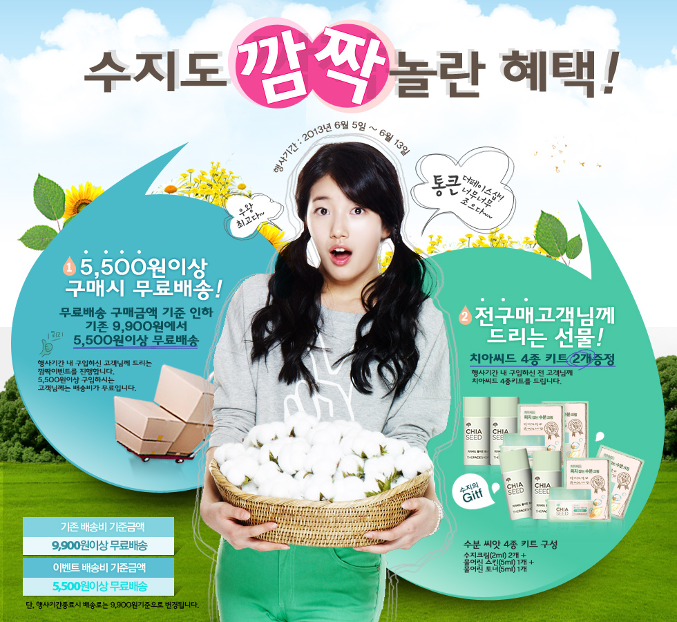 cc the face shop