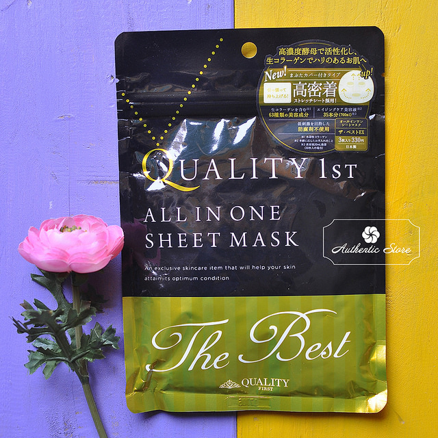 Mặt Nạ Quality 1st All Ii One Sheet Mask đen