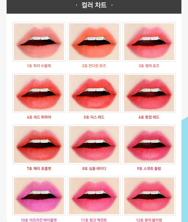 aritaum lip cover color tint swatch