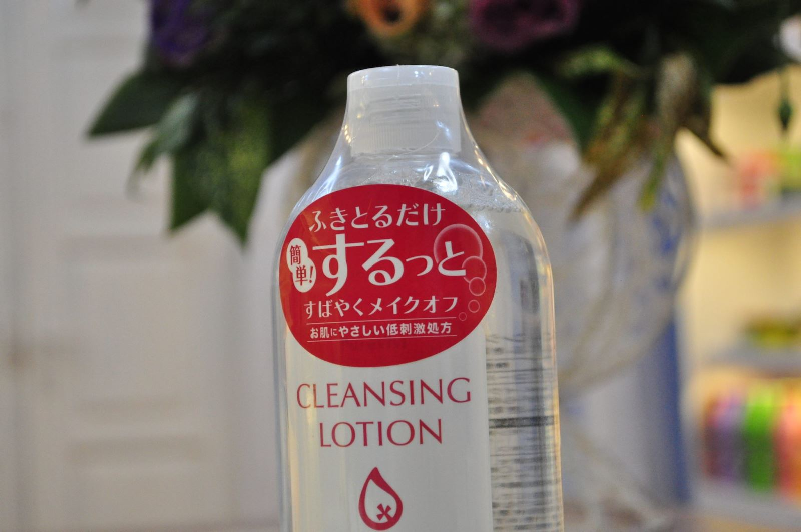 Demaquilante Deep Cleansing Lotion