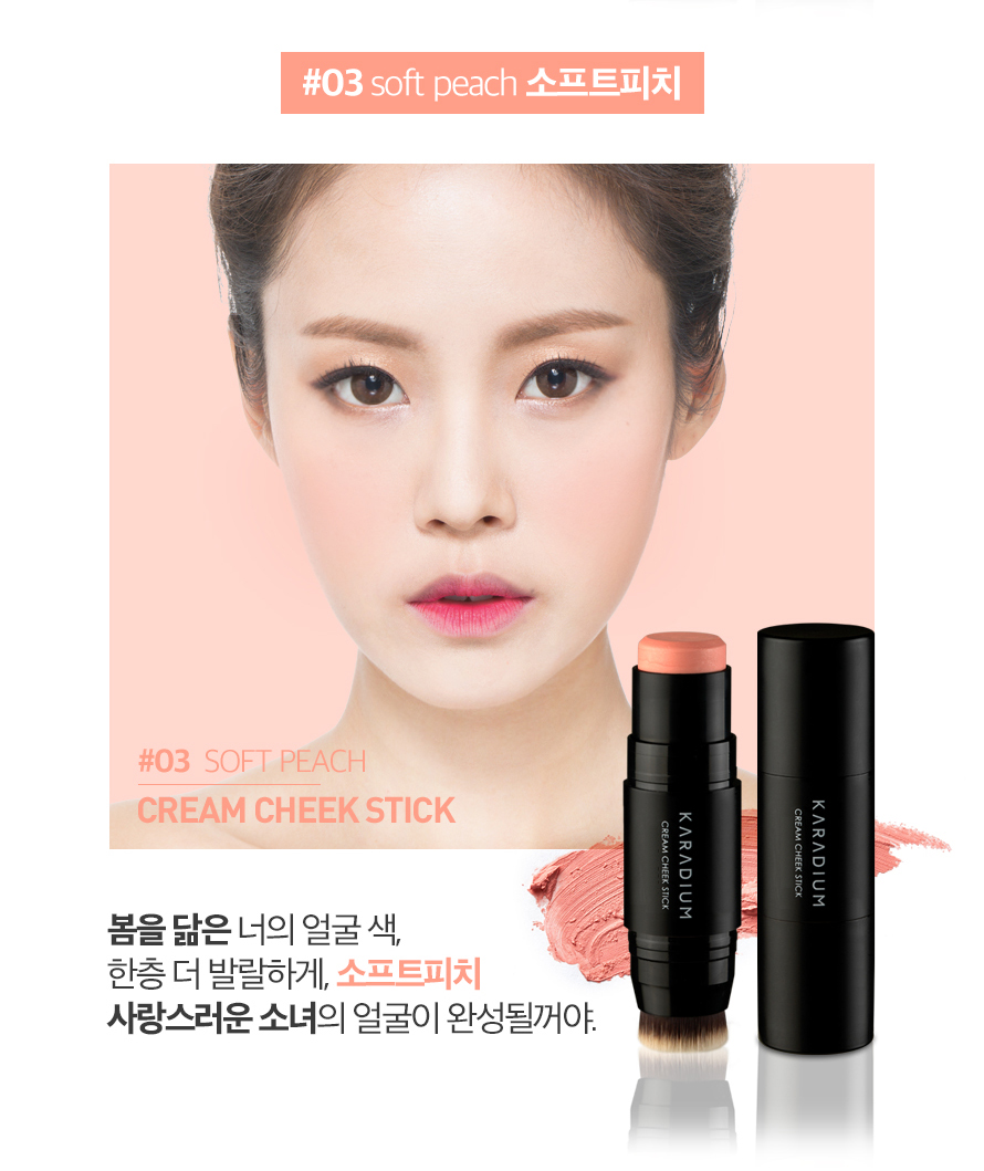 Má hồng thỏi Karadium Cream Cheek Stick